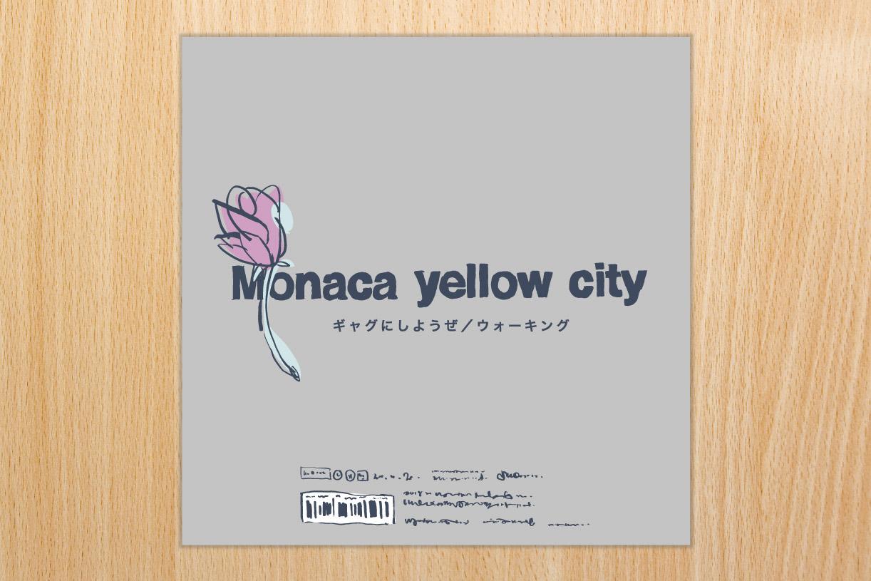 monacayellowcity