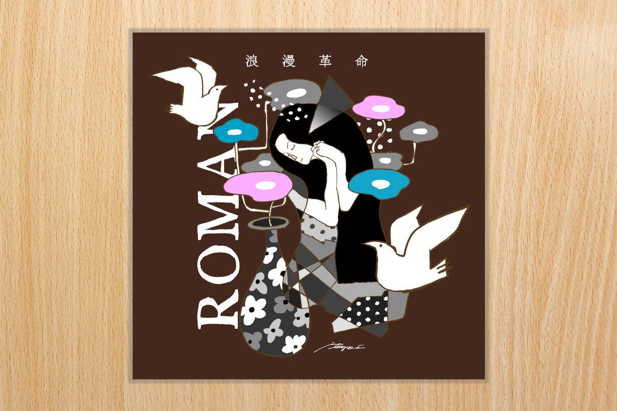 roman_w2