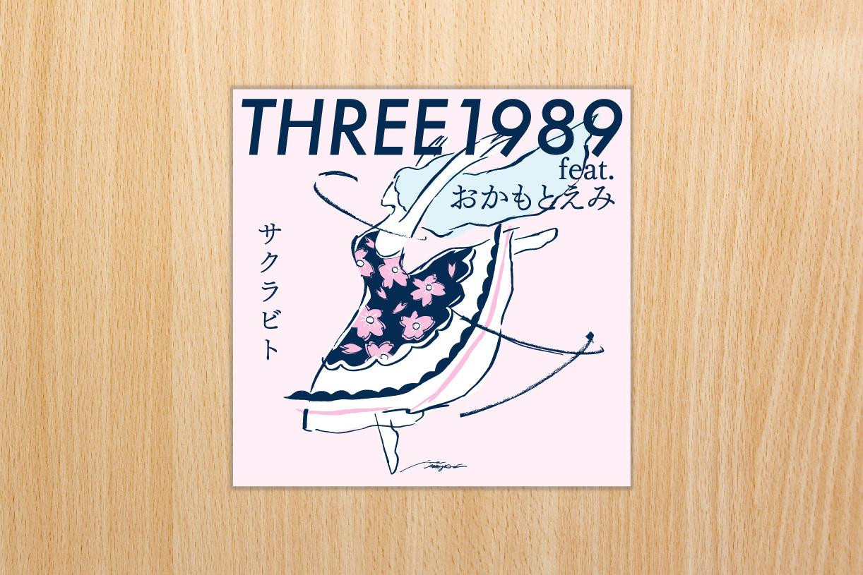 """THREE1989 feat. おかもとえみ """"サクラビト"""""""