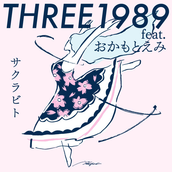 three1989_sakura_j
